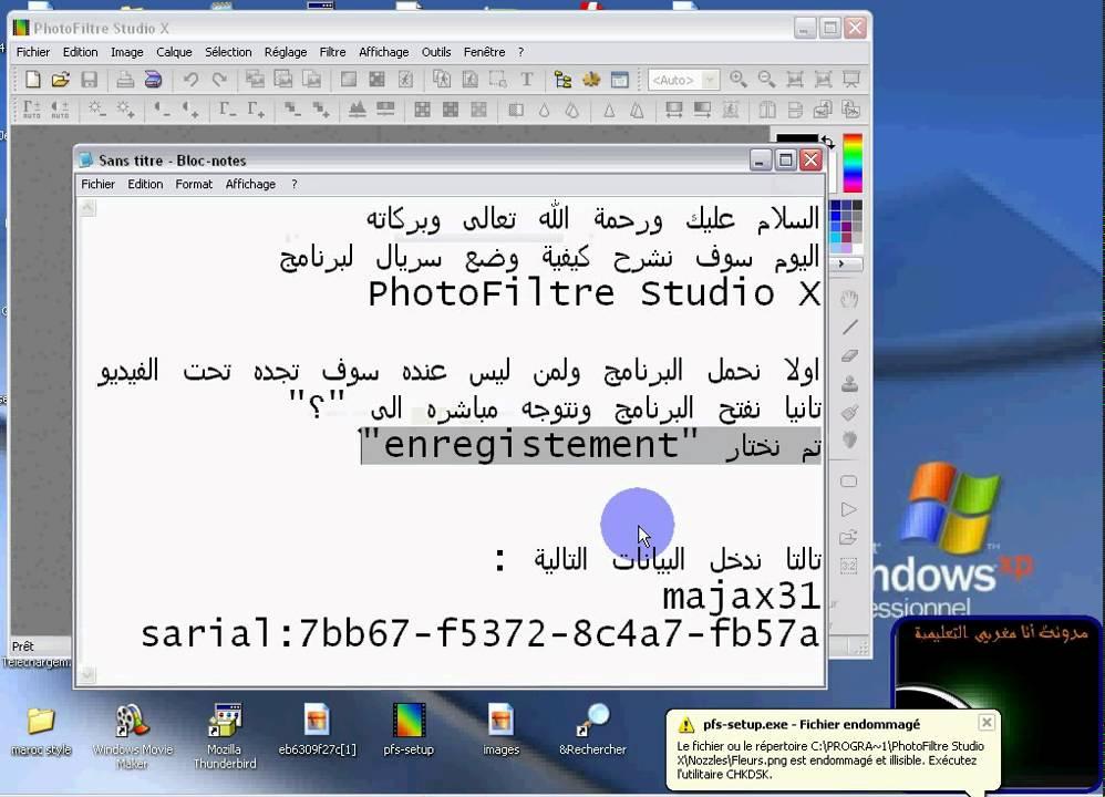 photofiltre xd