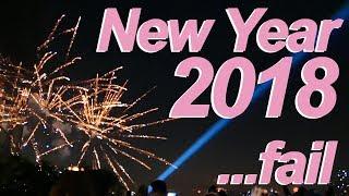 New Year 2018 fail by Alex Gonzaga