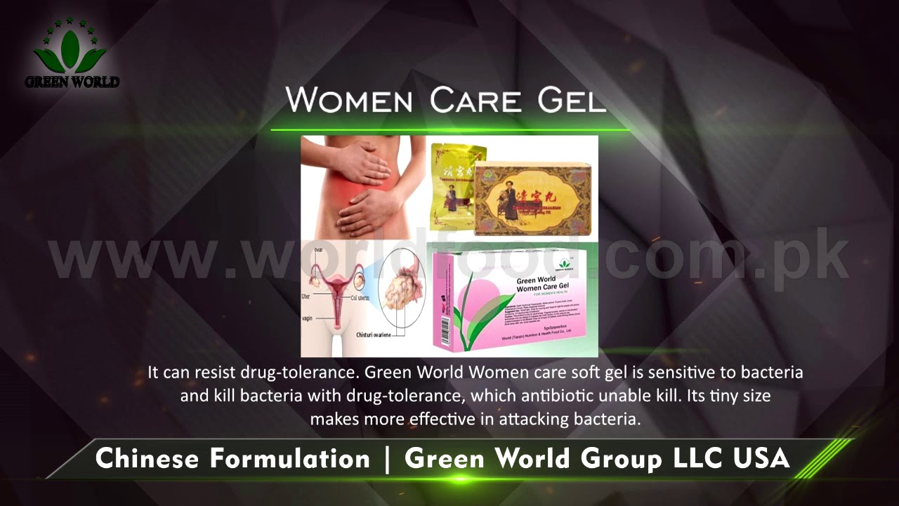 Women Care Gel In Pakistan World Food Youtube