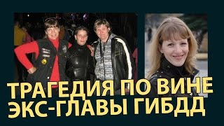 экс-глава ГИБДД Кузбасса Юрий Мовшин убил Байкеров