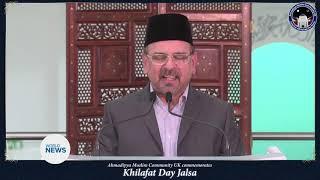 Khilafat Day marked in the UK