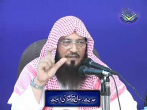 فتنة انكار حديث 3 fetna enkare hadees shaikh m. muneer qamar