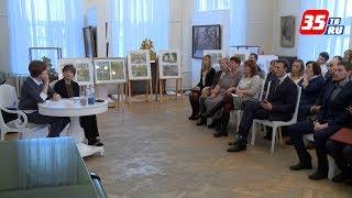 Создание Верещагинского квартала в Череповце поддержали общественники