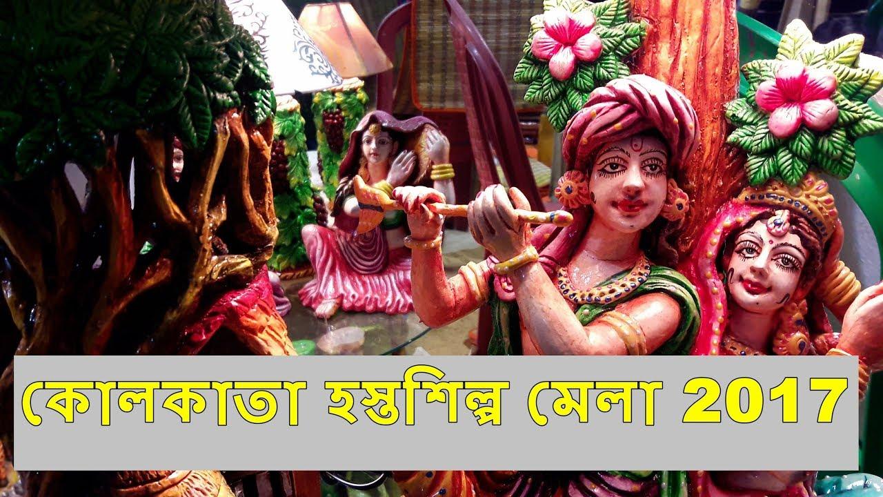 Handicrafts Fair In Kolkata Eco Park Hasta Shilpa Mela 2017 West