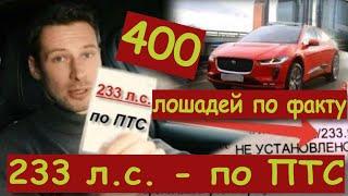 Jaguar I PACE: мухлёж или поблажки???    Car by Car