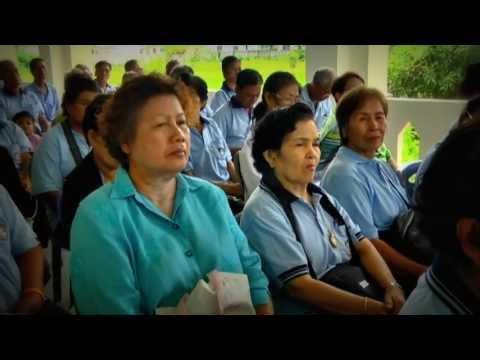โครงการส่งเสริมสุขภาพผู้สูงอายุ สร้างจิตสดใส ร่างกายแข็งแรง