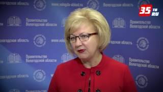 Дополнительные доходы областного бюджета предлагается направить на решение важных социальных задач