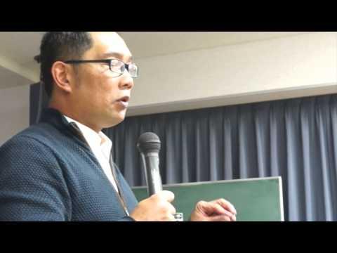 Kunjungan Ridwan Kamil ke Tokyo Institute Technology 14 Januari 2015