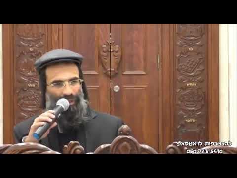 הרב חיים אלוש אין דבר כזה ביהדות אני לא יכול❗