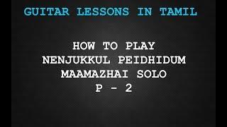 How to play Nenjukkul Peidhidhum Solo Part 2 Guitar lesson in Tamil