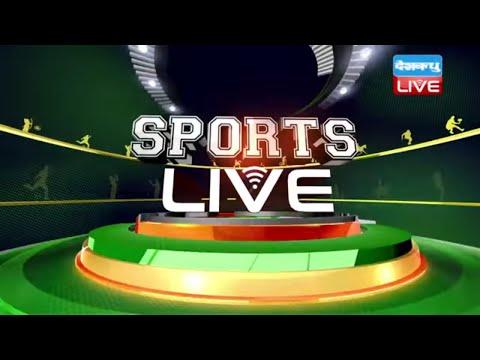 खेल जगत की बड़ी खबरें   Sports News Headlines   Latest News of Sports   13 August 2018   #DBLIVE