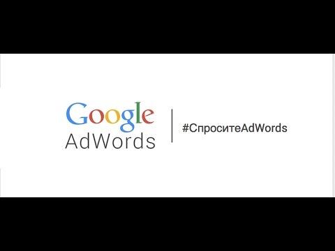 Google Chrome (Full). Гугл Хром скачать бесплатно на