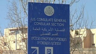 Reports of early U.S. Embassy move angers Palestinians