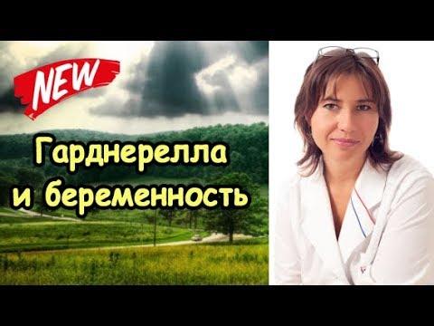 Венерология: инфекции и заболевания передающиеся половым