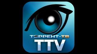 программа для просмотра IPTV и TORRENT TV