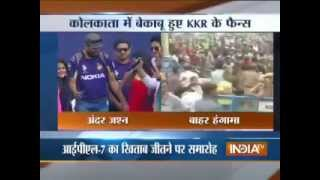 Chaos created outside Eden Garden during KKR felicitation