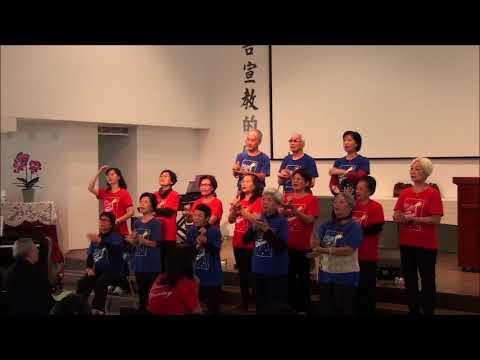 2017/10/29 重陽敬老主日-保健喜樂班手語表演
