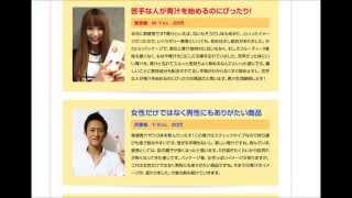 ママブロガー・カリスマモデルの間で注目!高岡由美子さんのブログで紹...
