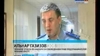 ГТРК обманутые пенсионеры