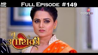 Tu Aashiqui - 14th April 2018 - तू आशिकी  - Full Episode