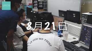 Publication Date: 2021-08-30   Video Title: 【Minecraft 校園創建計劃 2021】天主教郭得勝中