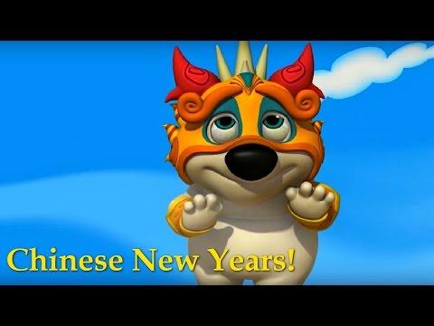 Английский язык для малышей - Мяу-Мяу - Китайский новый год (Chinese New Year) - учим английский