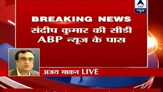 Sandeep Kumar Sex Scandal: Flaws in AAP's ticket distribution policy, says Ajay Maken