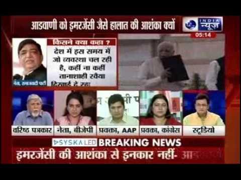 Emergency can happen again in India, LK Advani says
