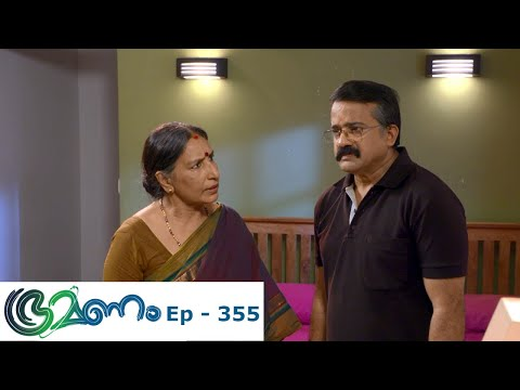 Mazhavil Manorama Bhramanam Episode 355