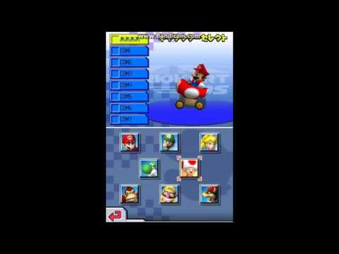 Hack The True Mario Kart Ds By Luseu