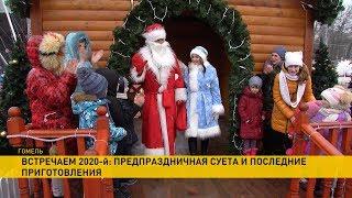 Чего белорусам ждать в 2020-м? Главные события новогодней ночи и первых дней 2020-го