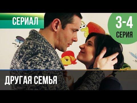 Любовь в розыске (2015) - информация о фильме - российские