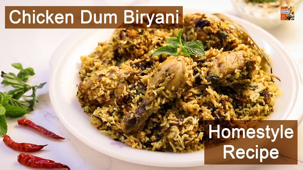 How to make Chicken Biryani | Chicken Dum Biryani Recipe | Simple Chicken Biryani | Misthi's Kitchen