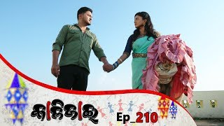 Kalijai | Full Ep 210 | 18th Sep 2019 | Odia Serial – TarangTV
