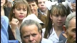 Имя поэта Евгения Евтушенко присвоят одной из библиотек Иркутска