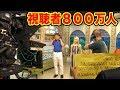海外の有名テレビで生出演して歌ってきたよ!