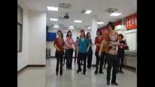 My Queen Line Dance (羅志祥/我的皇后)