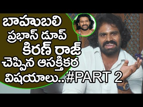 Prabhas Dupe Kiran Raj Exclusive Interview | #Part2 | Bahubali | Bahubali2 | Talk With Friday Poster