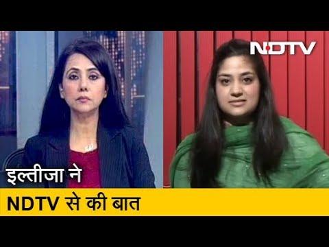 NDTV से बात