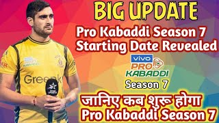 Pro Kabbadi Season 7 Dates Confirmed And Schedule Announcement || Sports Academy ||