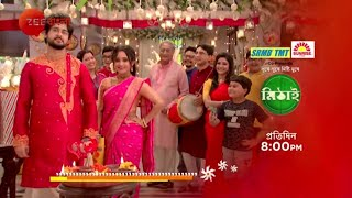 Mithai - Everyday 8:00 PM - Promo - Zee Bangla