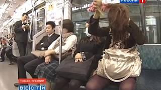 Токийское метро / Tokyo metro / 東京メトロ(Один день из жизни токийской подземки глазами корреспондентов ВЕСТЕЙ в Японии. Подписывайтесь на канал:..., 2011-11-21T03:13:06.000Z)