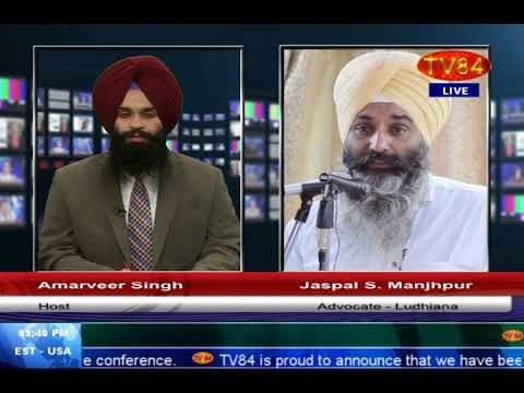British High Commission denied to meet Jagtar Singh Johal 'J