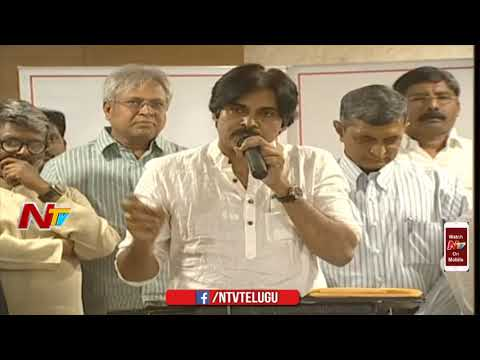 Pawan Kalyan Speaks to Media After Joint Fact Finding Committee Meeting || JFC Meeting || NTV