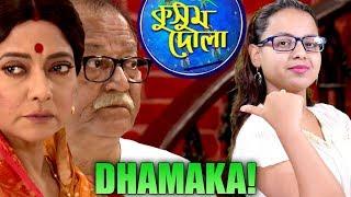 Ranajay Er Baba-Ma Er Marriage Anniversary?   Kusum Dola   Star Jalsha   Chirkut Infinity