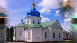 Густынский монастырь и другие(, 2016-08-22T19:13:59.000Z)