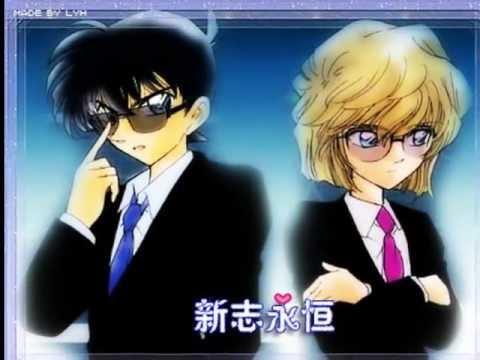 Ai X Conan - Kai ∞