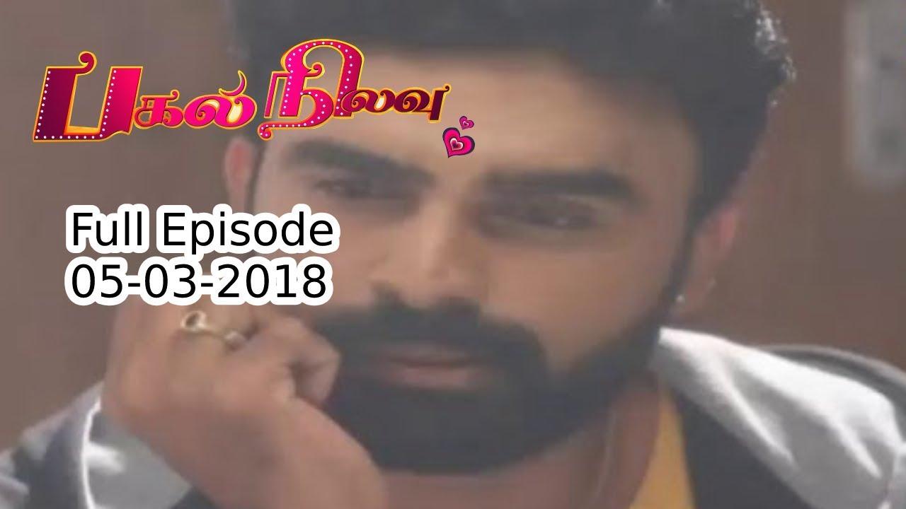 Pagal nilavu today episode tamildhool