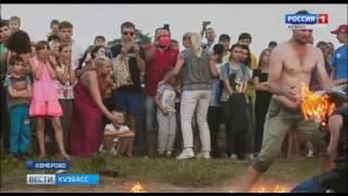 В Кемерове во время фаер-шоу загорелся мужчина