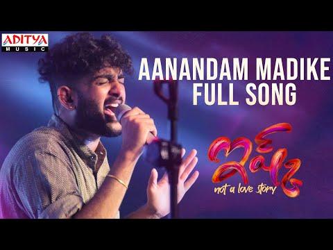 Aanandam Madike Lyrics | Satya Yamini Mp3 Song Download